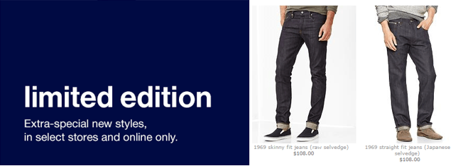 Gap limited edition
