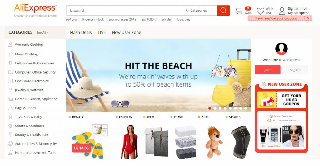 sell products on AliExpress